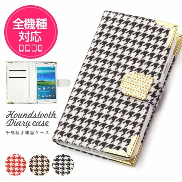 手帳型スマホケース デコ iPhone11 pro MAX XR XS...