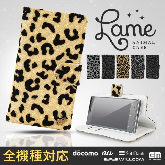 手帳型スマホケース ラメ iPhone XS MAX XR iphon...