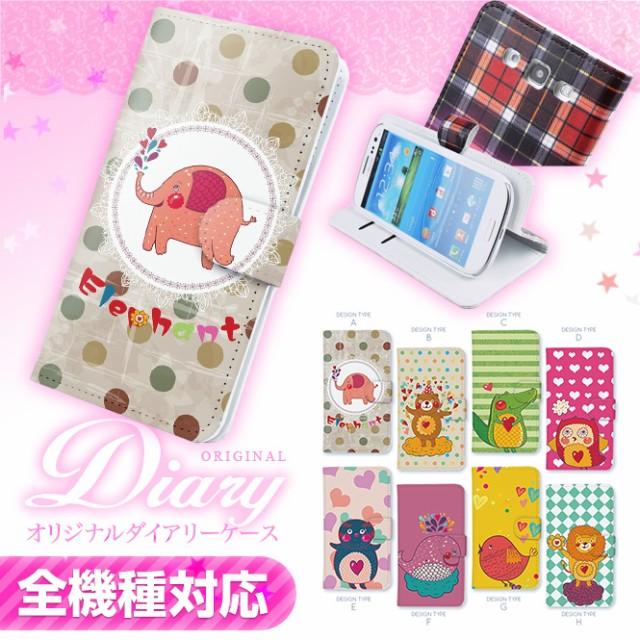 手帳型スマホケース iPhone11 pro MAX XR XS iPho...