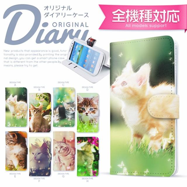 手帳 スマホケース 動物 iPhone XS MAX XR iphone...