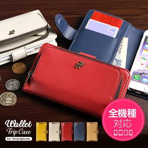 手帳型 スマホケース シンプル iPhone XS MAX XR ...