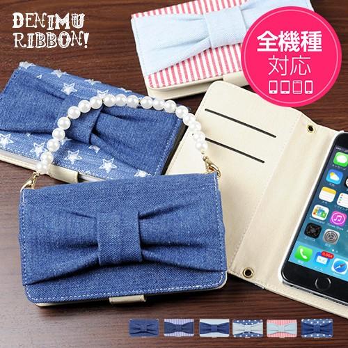 手帳型スマホケース iPhone XS MAX XR iphone6s p...