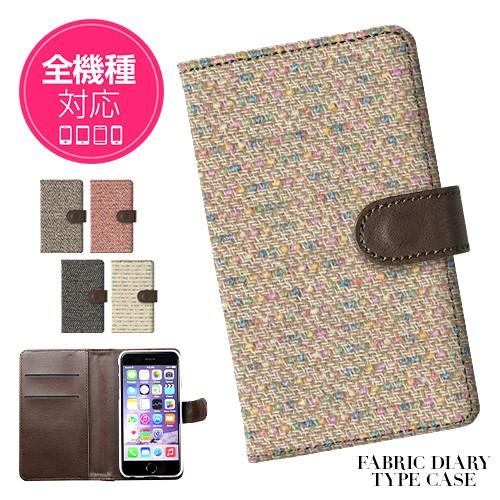 手帳型スマホケース レザーiPhone XS MAX XR ipho...