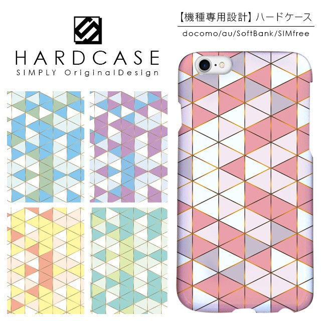ハードケース iPhone 全機種対応 スマホケース iP...
