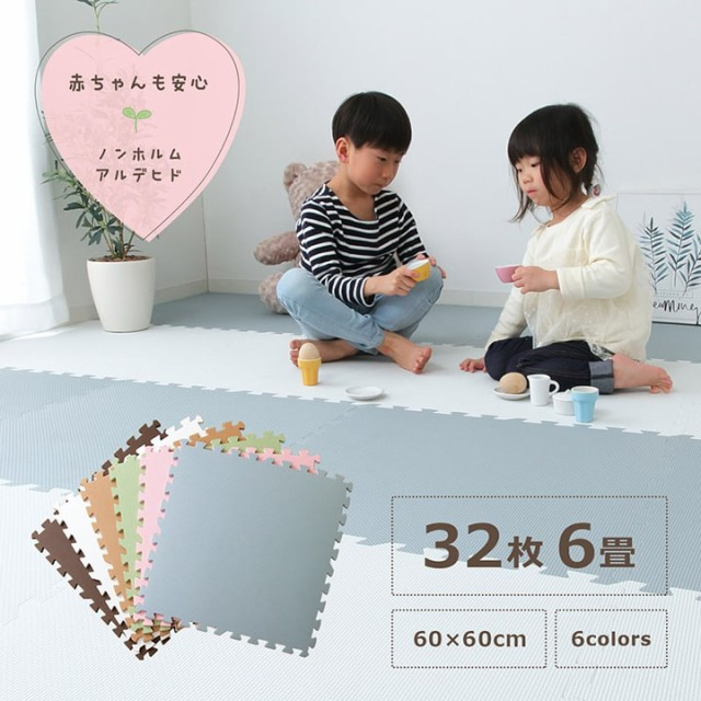 【クーポン利用で3500円】 ジョイントマット 大...