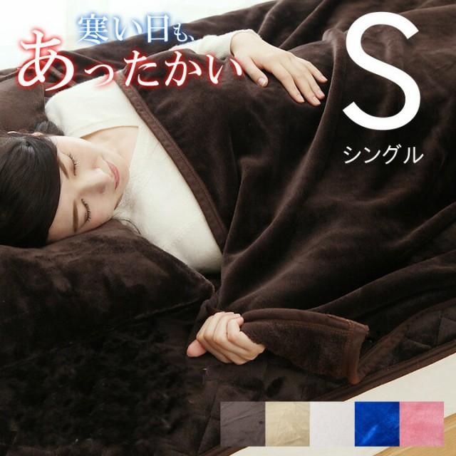 \クーポン配布中/ 毛布 シングルサイズ 140×...