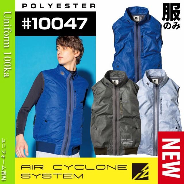 016-10047-0 空調服 アイズフロンティア 作業服 ...