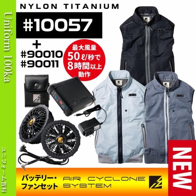 016-10057-B 空調服 アイズフロンティア 作業服 ...