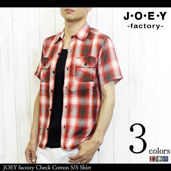 JOEY factory ジョーイファクトリー チェック柄 ...