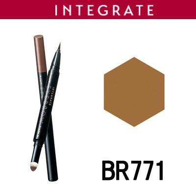 インテグレート アイブロウ 資生堂 インテグレート ビューティガイドアイブロー N BR771  - 定形外送料無料 -