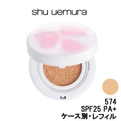 【定形外送料無料】シュウウエムラ ペタルスキン ...