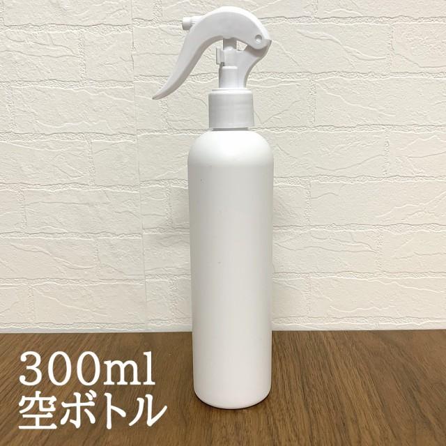 300ml スプレー 空ボトル [ スプレーボトルアルコ...