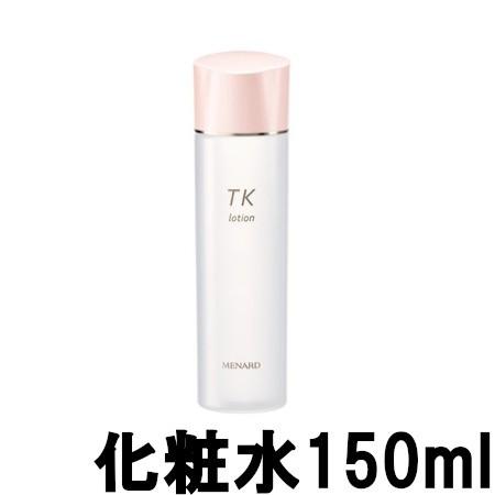 メナード TK ローション 150ml [ menard / 化粧水...