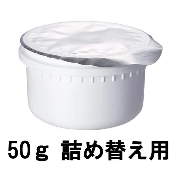 オルビス ユードット モイスチャー 50g 詰め替え...