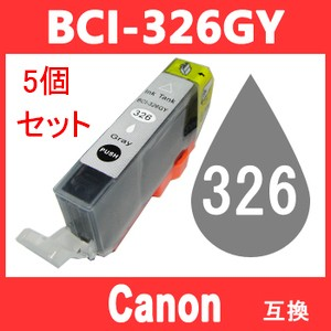【ICチップ付】互換インク ink Canon BCI-326gy ...