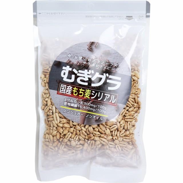 むぎグラ 国産もち麦シリアル 60g×5袋