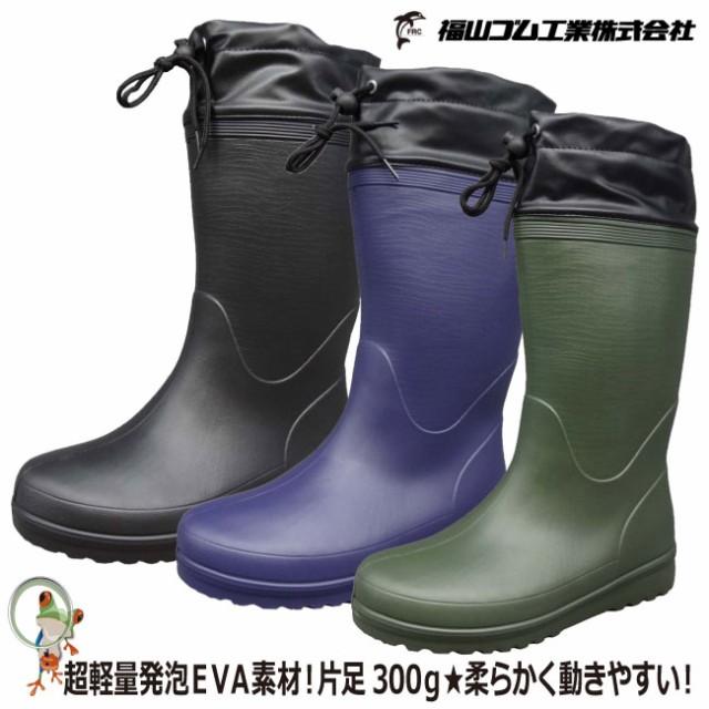 長靴 レインブーツ 福山ゴム カルサーワン M-1 24.5-28.0cm メンズ ラバーブーツ レインシューズ 軽量 超軽量発