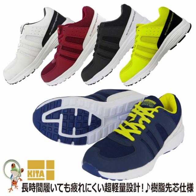 安全靴 スニーカー 激安 MK-5100【3E 破格 SALE...