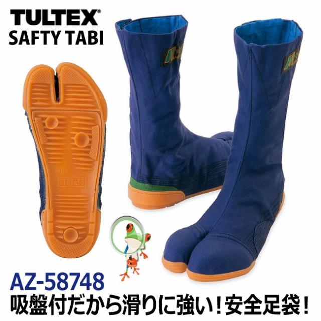 【55%OFF】セーフティ地下足袋 大ハゼ8枚 安全靴...