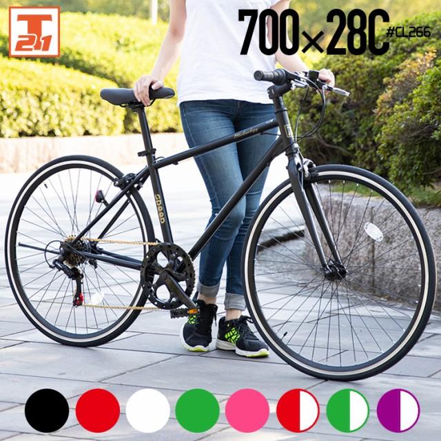 ★送料無料★【CL266】クロスバイク 700×28C 人気 シマノ6段変速 自転車 21technology