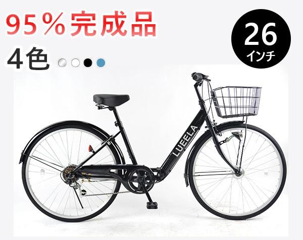 ★送料無料★シティサイクル 26インチ 自転車 シ...