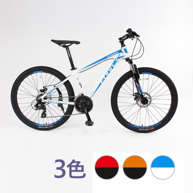★送料無料★【GT600】自転車 マウンテンバイク M...