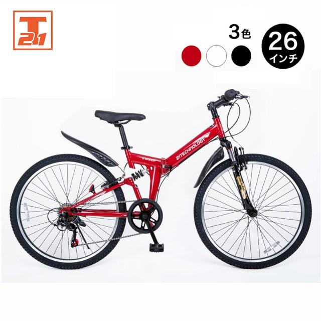 ★送料無料★ マウンテンバイク 26インチ シマノ6...