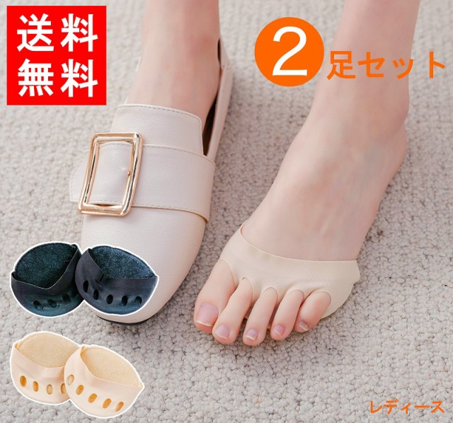 送料無料 靴下 レディース 女性用靴下 2足セット ...