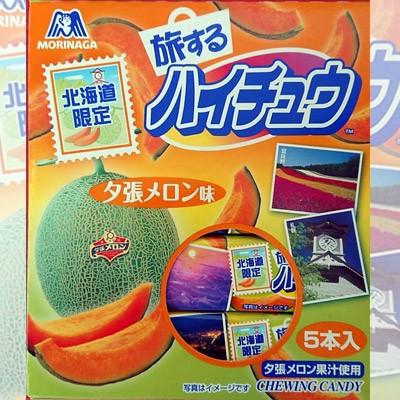 森永 ハイチュウ 夕張メロン味 12粒5本入×2箱 北...