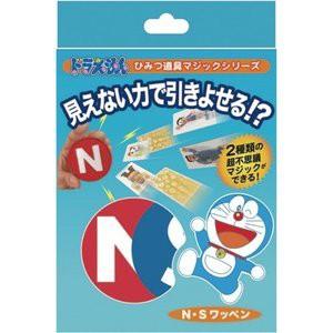 ドラえもん ひみつ道具マジック【N・Sワッペン】...