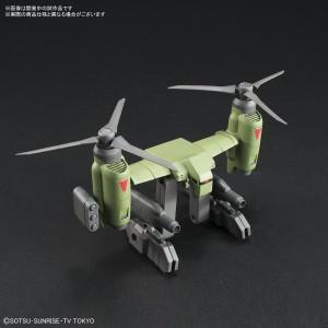 機動戦士ガンダムビルドダイバーズ プラモデル(ガ...