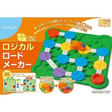 5才〜★知育玩具 プログラミング【ロジカルロード...