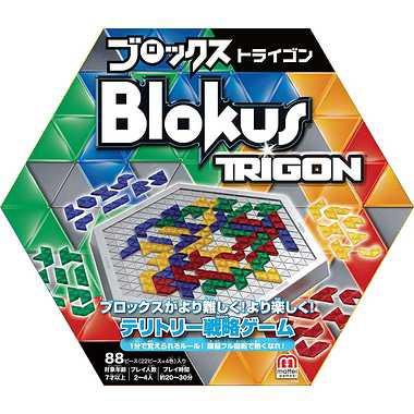 ★特価★365日毎日発送OK★ボードゲーム【R1985...