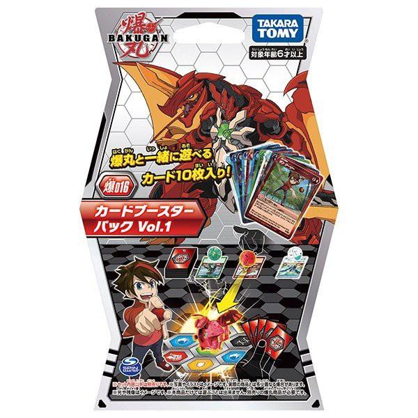 BAKUGAN 爆丸【爆016 爆丸 カードブースターパッ...