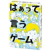 ★特価★365日毎日発送OK★パーティーゲーム【...