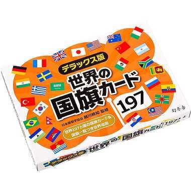 ★365日毎日発送OK★カードゲーム/デラックス版 ...