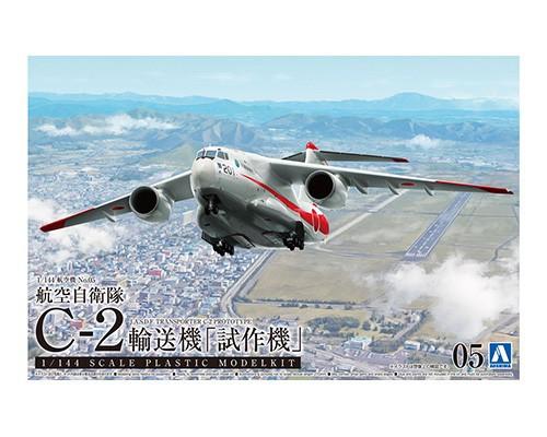 1/144 航空機 プラモデル【No.5 航空自衛隊 C-2輸...