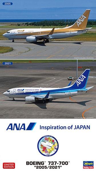 1/200 プラモデル 飛行機【ANA ボーイング737-700...