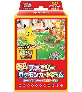 ポケモンカードゲーム【ソード&シールド いつで...