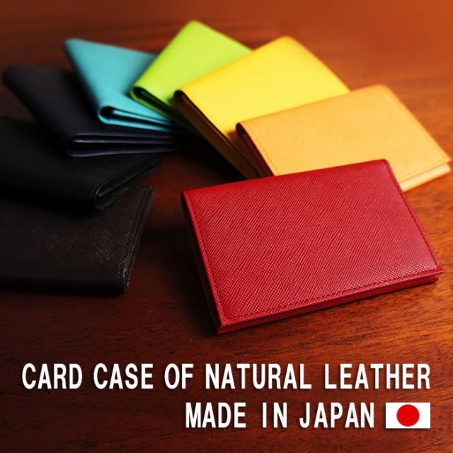 【送料無料・ネコポス】名刺入れ カードケース 二...