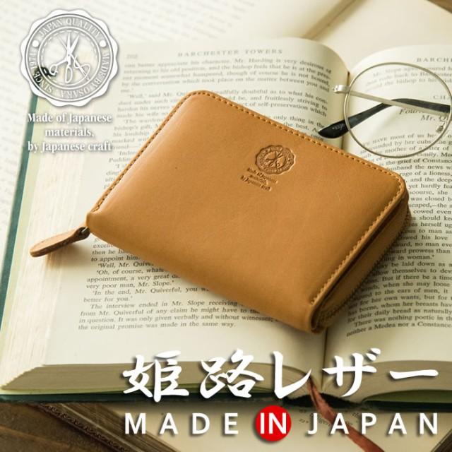 財布 メンズ 二つ折り 本革 日本製 ラウンドファ...