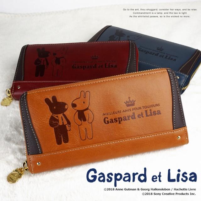 リサとガスパール 財布 長財布 レディース かわい...