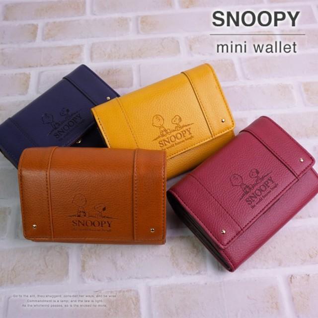 スヌーピー 財布 二つ折り 2つ折り レディース か...