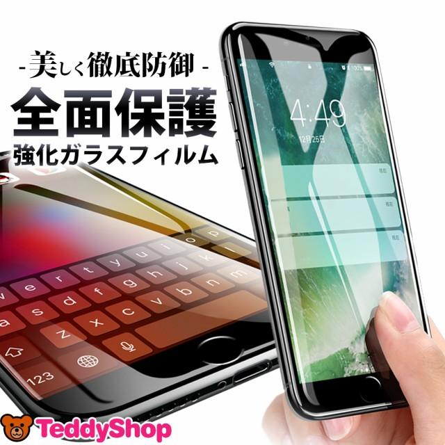 iPhone12 mini  Pro Max 強化ガラスフィルム iPho...