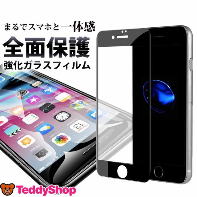 iPhone11 Pro 強化ガラスフィルム iPhone XS ガラ...