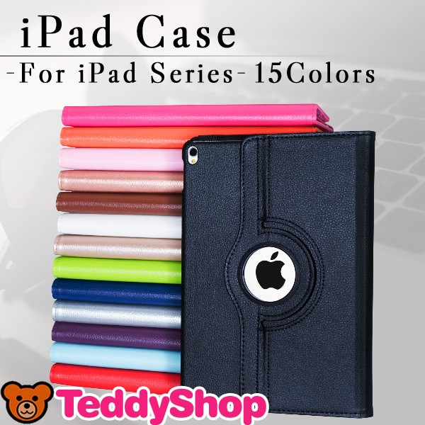 iPad Air 2019 ケース iPad Pro 11インチ 10.5イ...