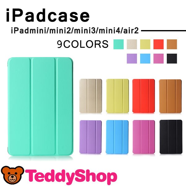 iPad 第7世代 ケース手帳型 iPad 第6世代 ケース...