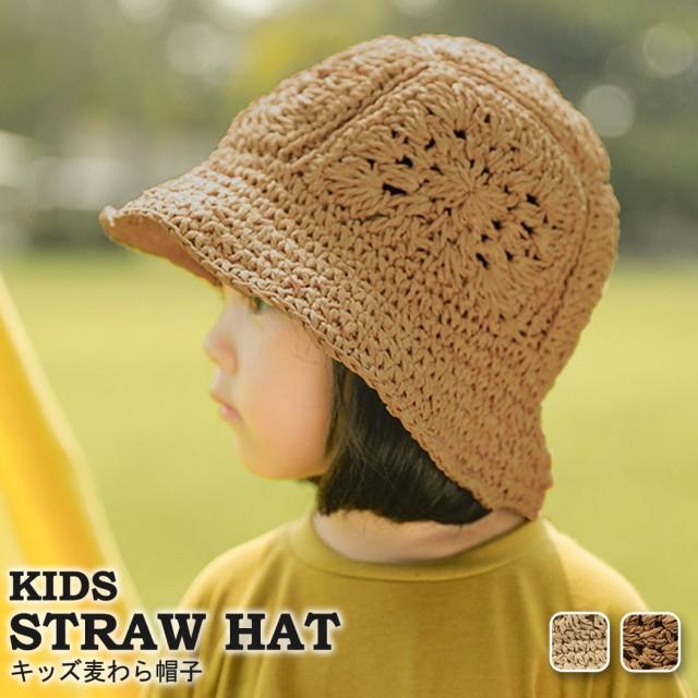 麦わら帽子 キッズ 女の子 春 夏 秋 日除けハット UVカット 熱中症対策 日焼け防止 紫外線対策 折りたためる フェイスガード 日よけ 紐調