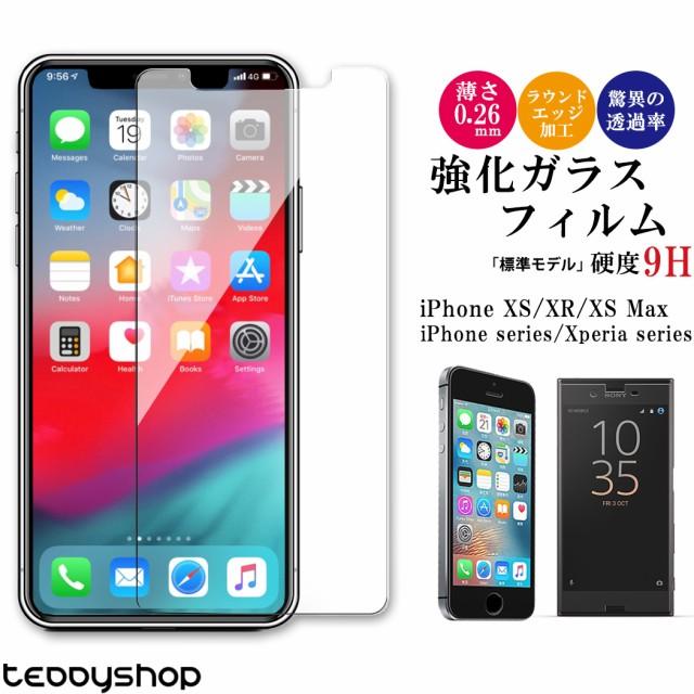 iPhone 11 ガラスフィルム iPhone11  強化ガラス...