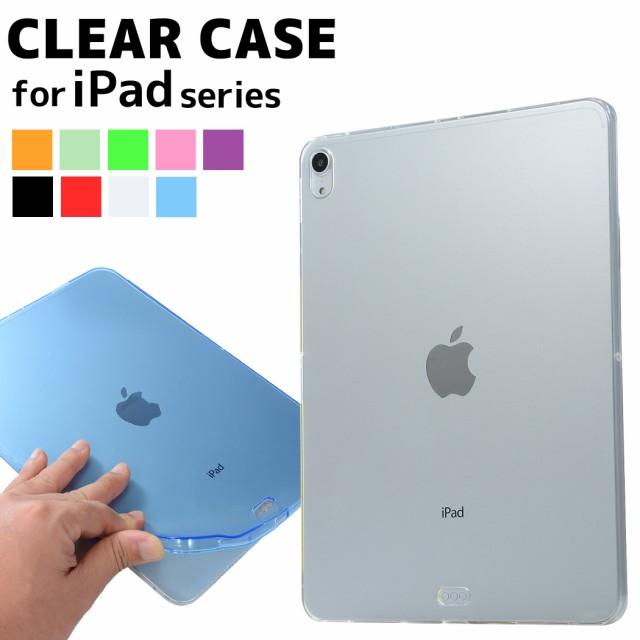 iPad Pro 11インチ 2020 iPad 2020 第8世代 第7世...